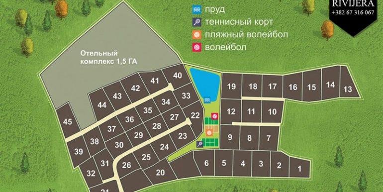 Plot of land Kumbor, Herceg Novi-Top Immobilien Montenegro